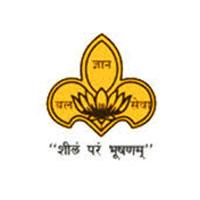 Maharshi karve Stree-Shikshan Samstha, Kamshet